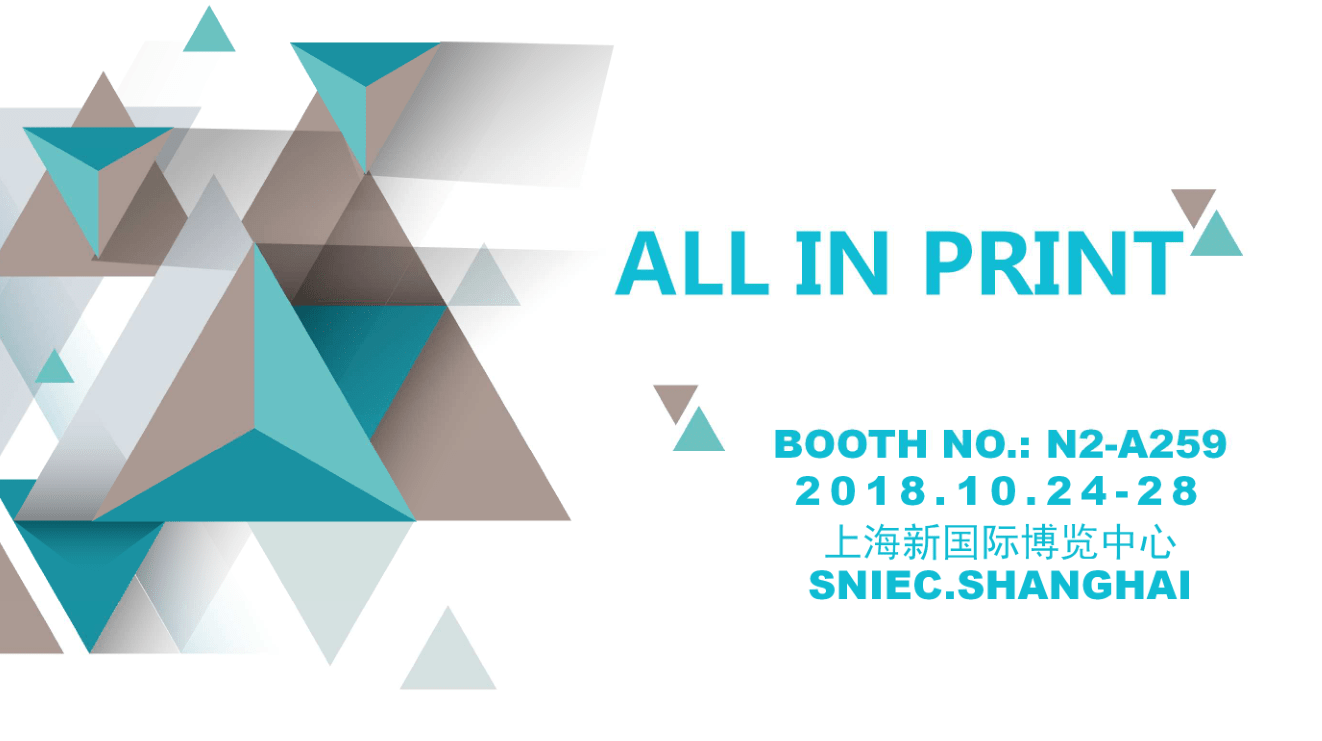 FSEKO-Shanghai ALL IN PRINT exihibition will be held on October 24-28th, 2018