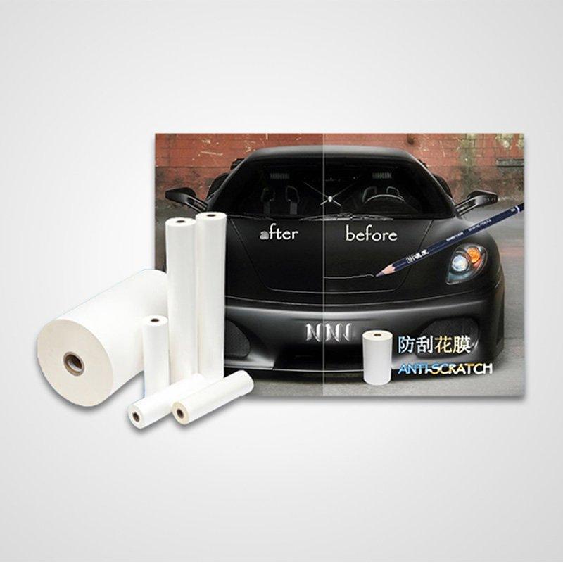 FSEKO-Scratch Protection Film Factory Price Anti-scratch Thermal Lamination-1