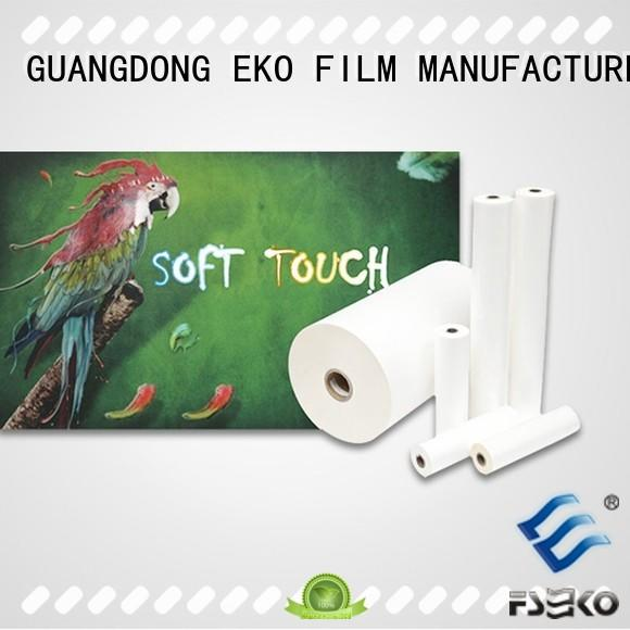 high quality soft touch film in China fo box