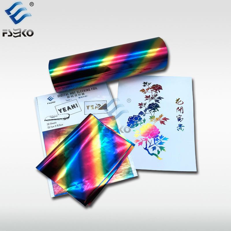 EKO Toner Foil Sleeking Foil Transfer Foil: Rainbow