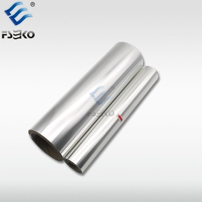 EKO Digital Toner Foil Sleeking Foil: UV Glossy