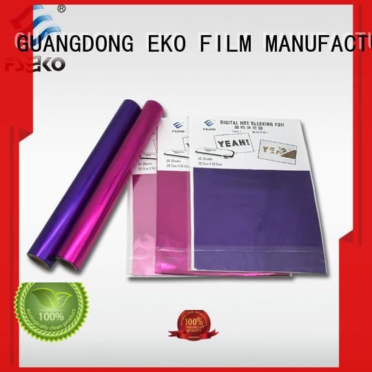 hot sleeking film wholesale for business card FSEKO