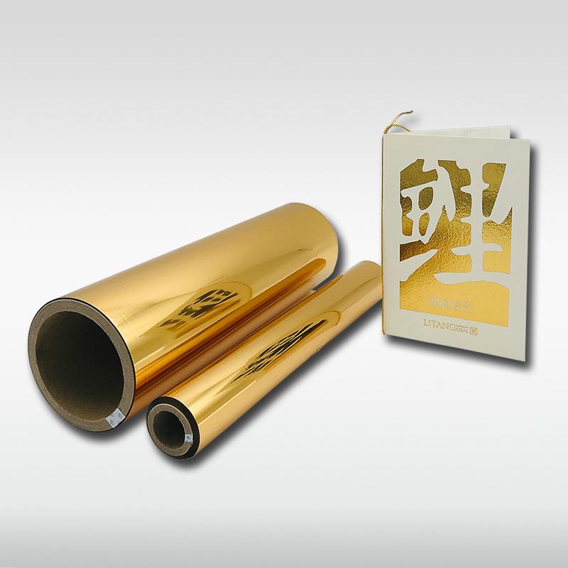 FSEKO-EKO Digital Toner Foil hot sleeking film: Gold