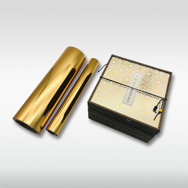 FSEKO-EKO Digital Toner Foil hot sleeking film: Gold-1