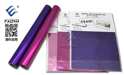 FSEKO-Eko Purple,magenta Color Toner Foil Arrive, Guangdong Eko Film Manufacture Co
